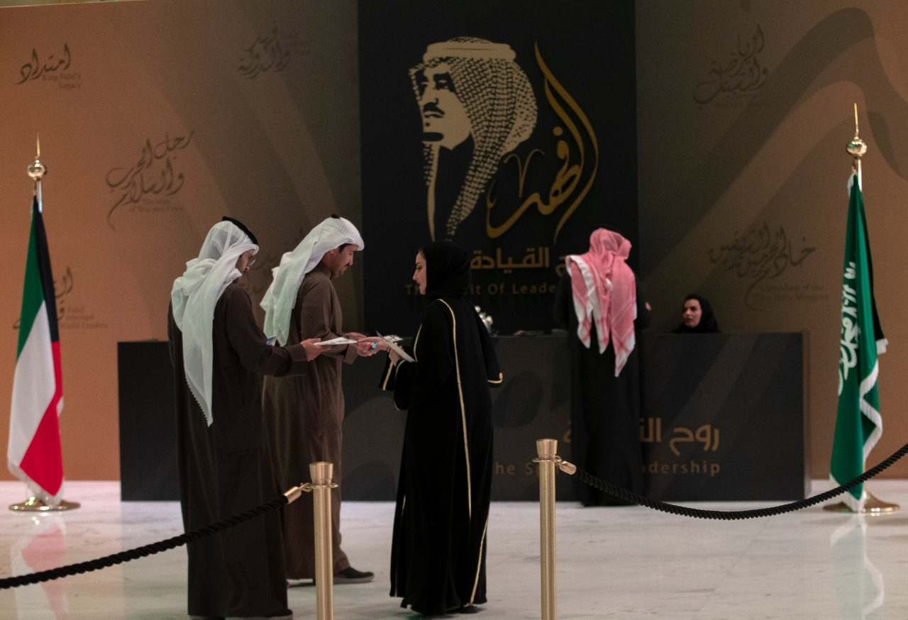 الملك فهد الكويت