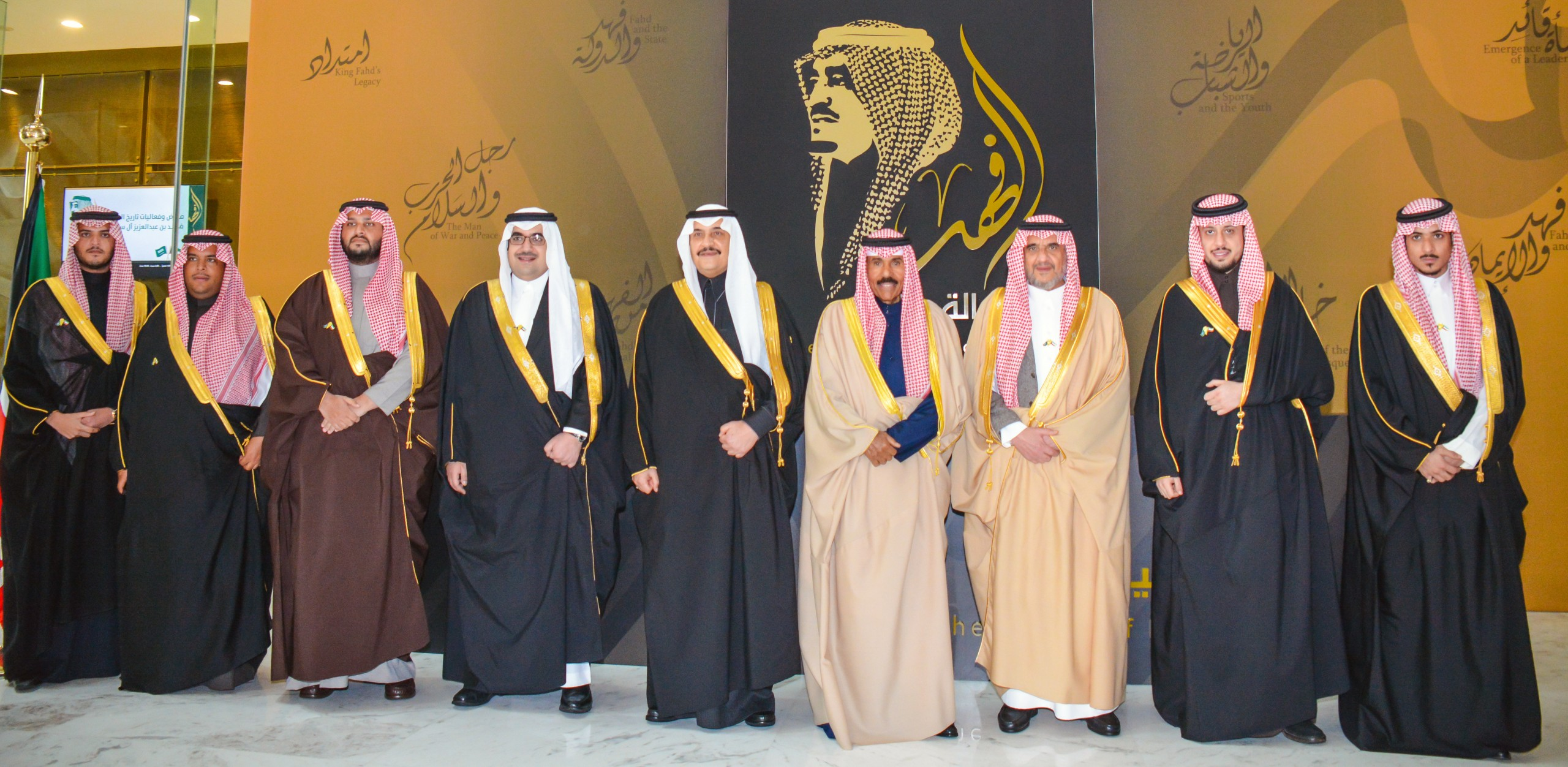 افتتاح معرض الفهد روح القيادة في الكويت