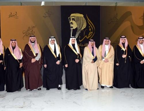 ولي عهد دولة الكويت يفتتح معرض الفهد روح القيادة
