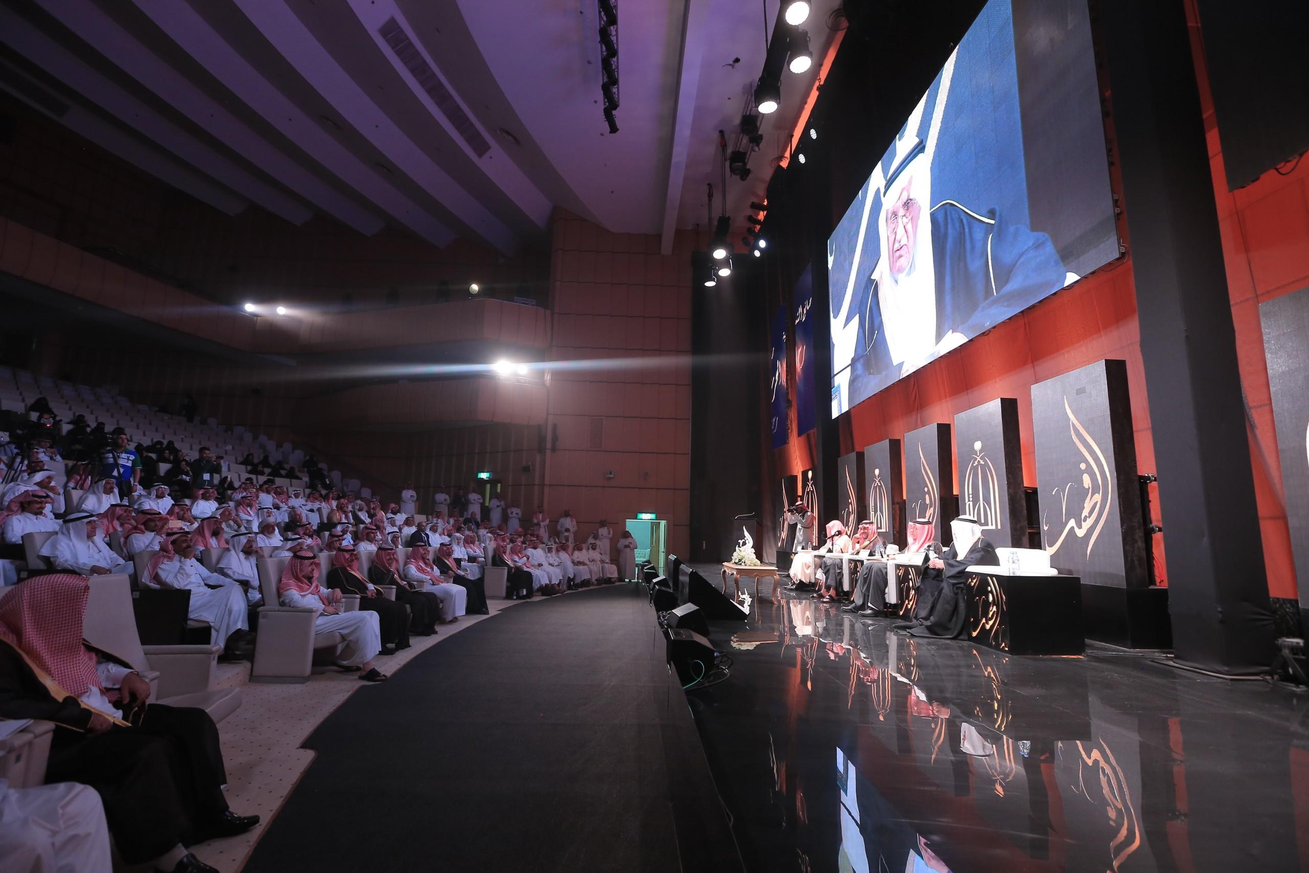 معرض الفهد روح القيادة في الرياض