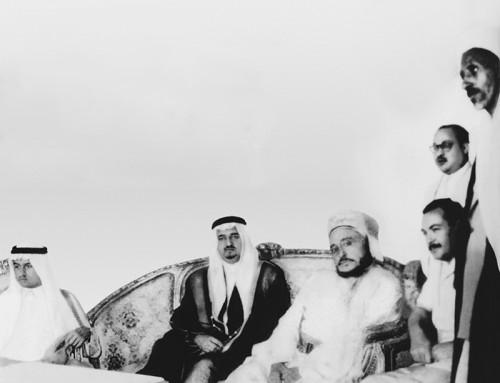 الفهد وإمام اليمن