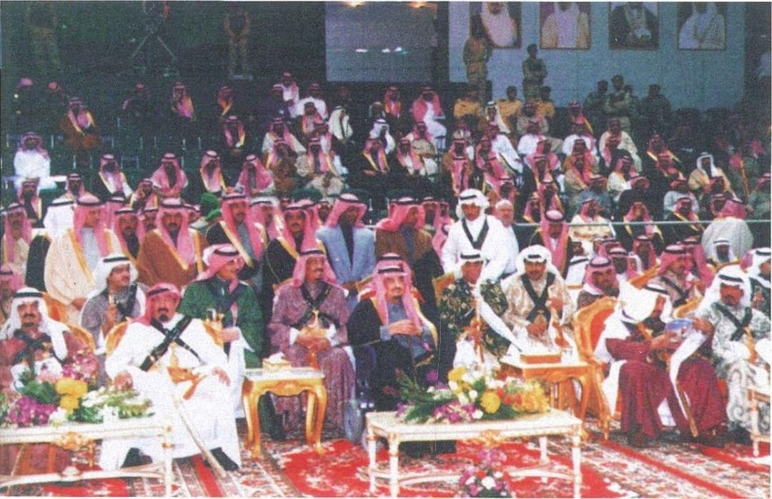 الفهد في احتفال مرور 100 عام على تأسيس المملكة 1419 هـ - 1999 م
