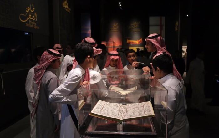 وكيل وزارة الشؤون الإسلامية: معرض الفهد فرصة سخية لترسيخ مبدأ القدوة الحسنة لدى الجيل الناشئ