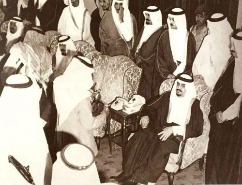عهد الملك فهد تاريخ من التغييرات والثوابت