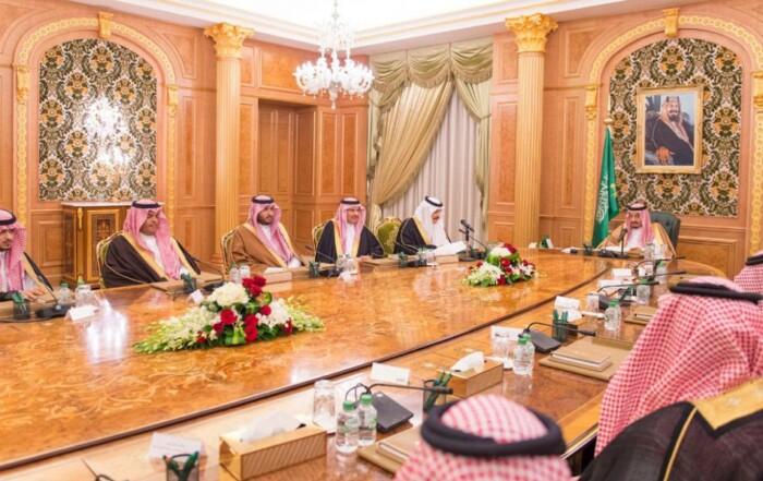 خادم الحرمين الشريفين يرأس الاجتماع الأول لمجلس أمناء مؤسسة الملك فهد الخيرية