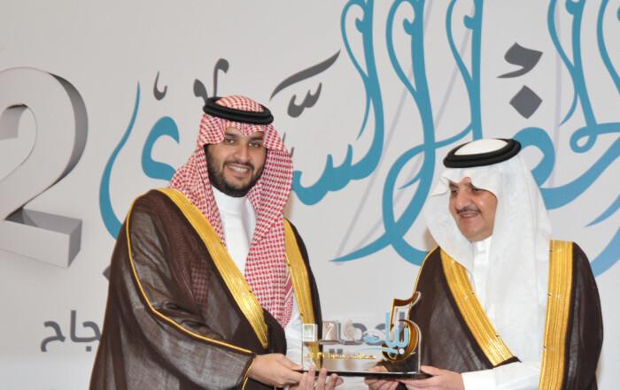 أمير المنطقة الشرقية يكرم الأمير تركي بن محمد بن فهد في حفل تكريم داعمي جمعية بناء