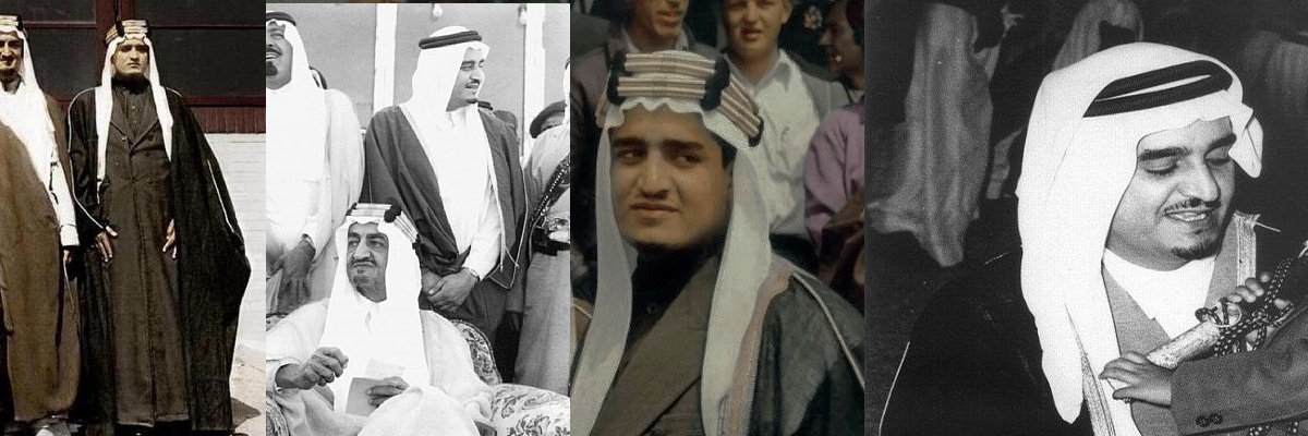 الملك فهد في شبابه