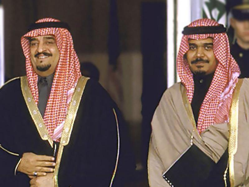الملك فهد والأمير بندر بن سلطان