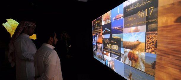 استفتاء على 5000 زائر لقياس مدى الرضا عن المحتوى والأعمال التنظيمية