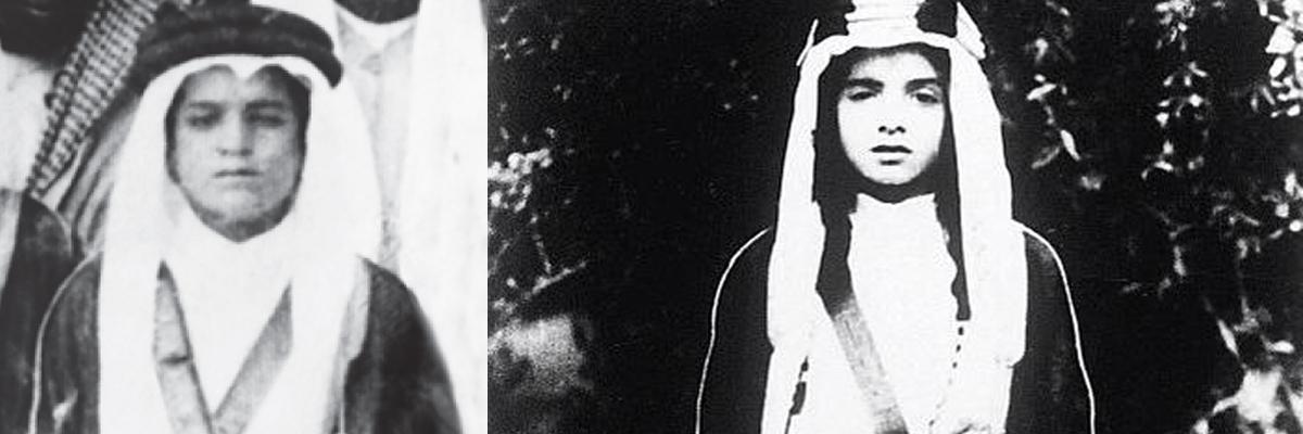 الملك فهد وهو صغير