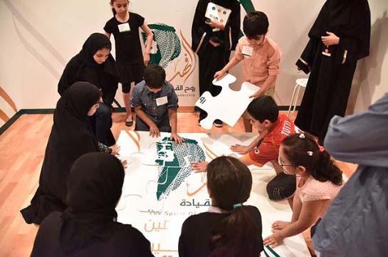 معرض الفهد روح القيادة يستشرف قائدي المستقبل من الشباب