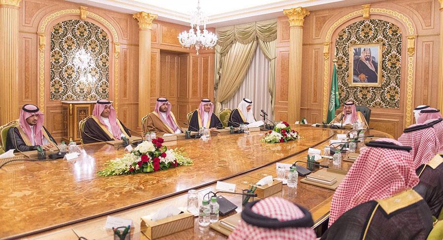 اجتماع مجلس أمناء مؤسسة الملك فهد الخيرية مع خادم الحرمين الشريفين الملك سلمان بن عبد العزيز