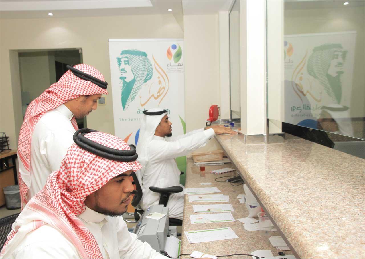 مؤسسة الملك فهد الخيرية برنامج طموح