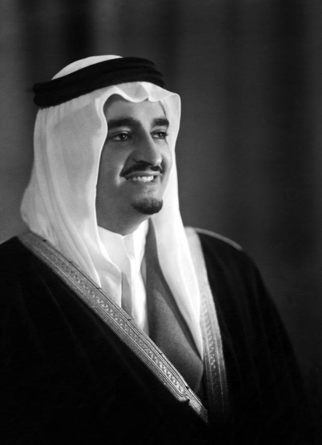 مؤسسة الملك فهد الخيرية King Fahd of Saudi Arabia