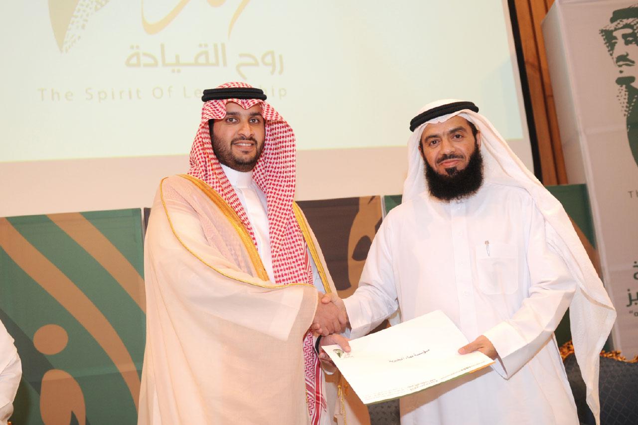 مؤسسة الملك فهد الخيرية دعم جمعية نماء